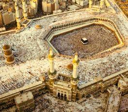 Hajj ou pèlerinage à la macque vue aérienne
